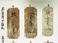 楢川歴史民俗資料館・写真