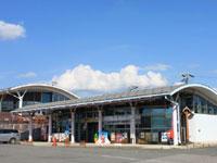 信州中野観光センター・写真
