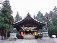 諏訪大社下社秋宮・写真