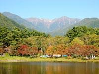 大沼湖・写真