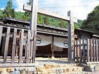 贄川関所・写真