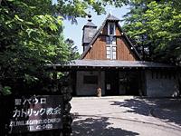 カトリック軽井沢教会(聖パウロ教会)