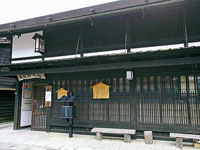 妻籠郵便局・郵便史料館・写真