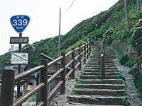 階段国道・写真