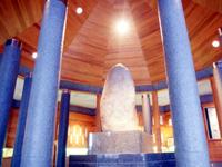 日本中央の碑保存館・写真