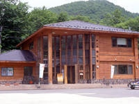 奥入瀬湧水館・写真