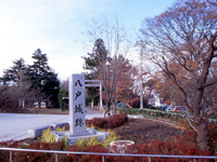 八戸城跡・写真