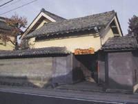 須坂市 ふれあい館 しらふじ・写真