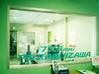 FM軽井沢・写真