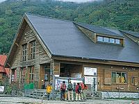 栂池ビジターセンター・写真