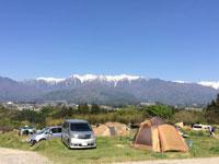キャンプファーム いなかの風・写真