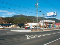 道の駅 あおき