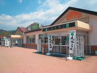 東部湯の丸サービスエリア(上り)