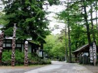 ひるがの高原キャンプ場・写真