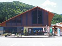道の駅 南飛騨小坂