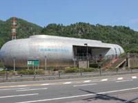 日本最古の石博物館・写真
