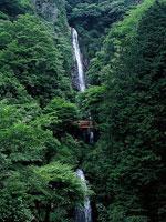 五宝滝・写真