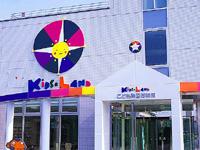 こども陶器博物館 KIDS・LAND・写真