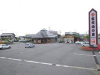 道の駅 富有柿の里いとぬき・写真