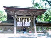 伊奈波神社・写真
