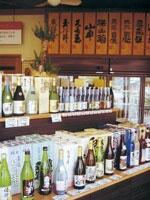高山名産館・写真