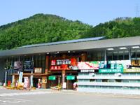 道の駅 飛騨金山ぬく森の里温泉・写真