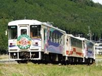 明知鉄道 きのこ列車・写真