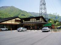 道の駅 飛騨白山・写真