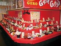 ギャラリー「食の館」・写真