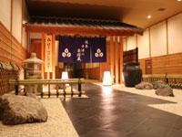 岐阜・中津川 ちこり村(見学)・写真