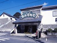 下田開国博物館(黒船来航の記念館)・写真