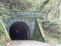 天城山隧道(旧天城トンネル)・写真