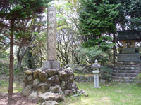 勝間田城跡