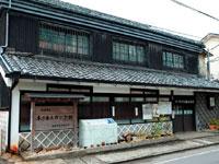 木下杢太郎記念館