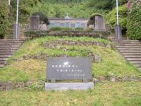 下田公園・写真