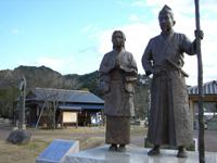 蛭ヶ島(蛭ヶ島公園)