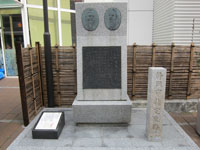 西郷・山岡会見之碑