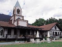 南アルプス井川観光会館・写真