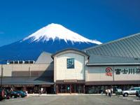道の駅 富士川楽座・写真