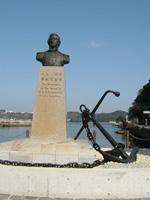 ペリー艦隊来航記念碑