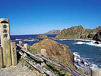 澄海岬・写真