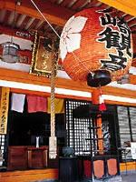 大崎寺の大崎観音・写真