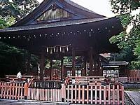 建勲神社・写真