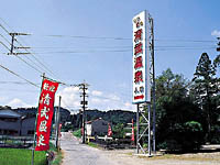 清武温泉・写真
