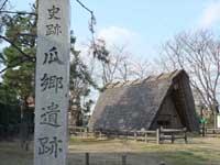 瓜郷遺跡・写真