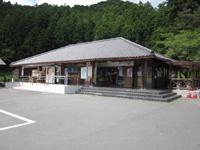 道の駅 鳳来三河三石・写真