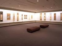 古川美術館・分館 爲三郎記念館
