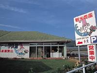 シーサイドファーム伊良湖・写真
