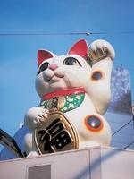 巨大招き猫