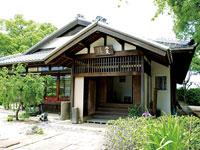 西尾市歴史公園(旧近衛邸)